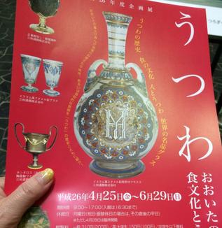 【お知らせ】神谷禎恵2014年5月~講座講演情報