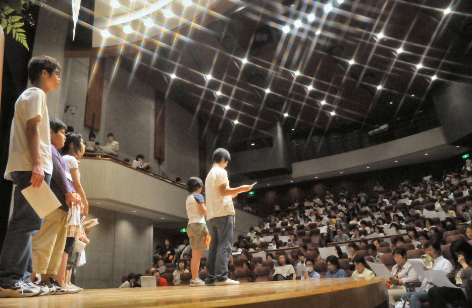 不登校を考える会20回記念大会