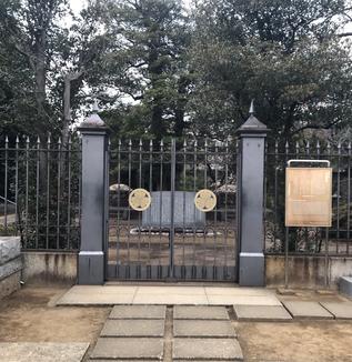 徳川慶喜公の墓と澁澤栄一氏の墓