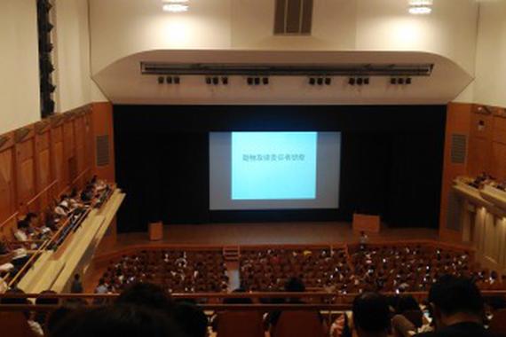 令和元年東京都動物取扱責任者研修