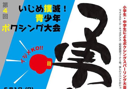 週間GIGマガジン 2016年04月号 vol.4