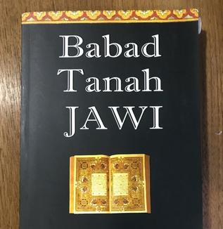 """ジャワの羽衣伝説 – """"Babad Tanah Jawi""""より–(その1)(太田りべか)"""