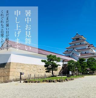 盛夏の會津鶴ヶ城