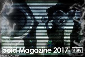 2017年07月号 vol.4