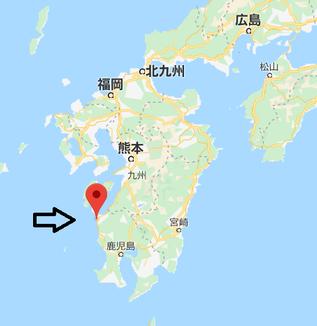 【報告】阿久根市をウロウロする ①/2