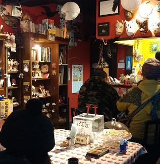 【まち・イベント】妖怪テーマに、表現自由に/妖怪食堂フェスティバル、千駄木で