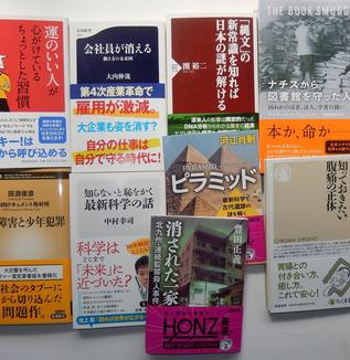 今月の読書!