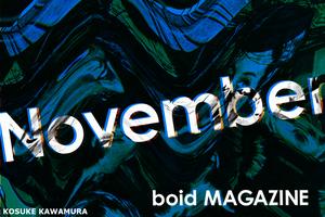 2014年11月号 vol.1