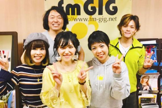 週間GIGマガジン 2017年4月号 vol.49