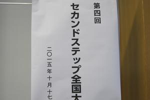 2015年11月号 vol.31