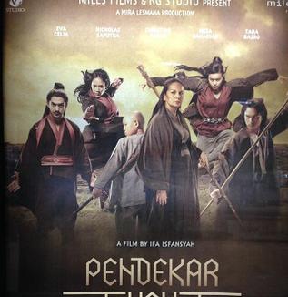 往復書簡-インドネシア映画縦横無尽 第1信:『ゴールデン・アームズ』の挑戦と挫折(轟英明)【2020年8月12日まで全文無料公開】