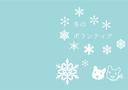 2015 winter