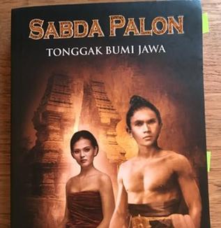 """ジャワの羽衣伝説 – """"Babad Tanah Jawi""""より–(その2)(太田りべか)"""