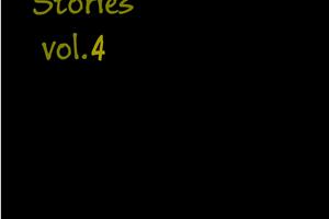 vol.24『Amazing Short Stories vol.4』出ました( *´艸`)