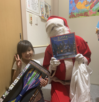 めちゃくちゃ幸せなクリスマス!