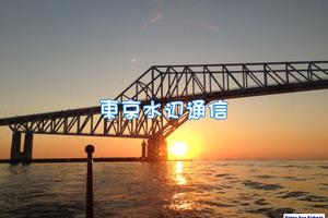 2015年01月号 vol.12