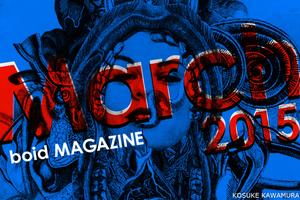 2015年03月号 vol.3