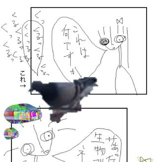 {漫画} 「チューリップ 」 BY ザジジ纯個