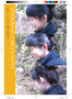 vol.1 ハンセン病(2018.07)