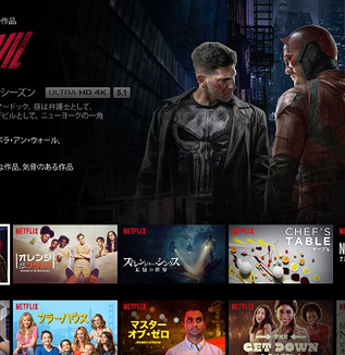 映画川番外編:Netflixオリジナルドラマの現状 (鍵和田啓介)