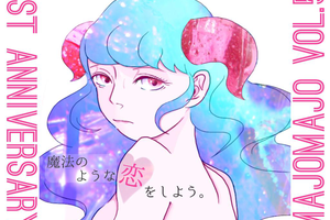 2015年秋号 vol.5