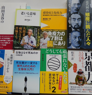 今月の読書中!