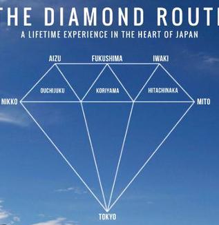 """""""美しすぎる""""「Diamond Route(ダイヤモンドルート)」"""
