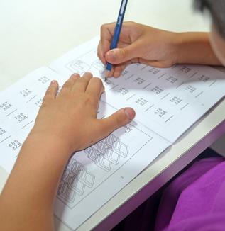 全国学力テストで平均正答率ランキングよりも大切なこと-日本の子どもの現状を知る③