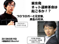 2013年05月号 vol.4