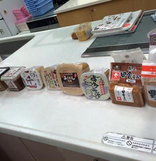【お知らせ】神谷禎恵2015年1月~講座講演情報