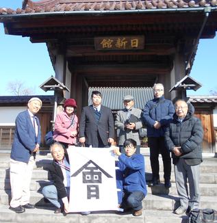 会津藩校「日新館」を巡る