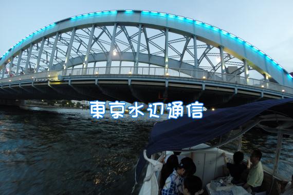 東京の水辺からあそんで学ぶ!