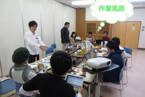 2014年10月号 vol.9 G空間Expo2014① 伊能社中合宿号