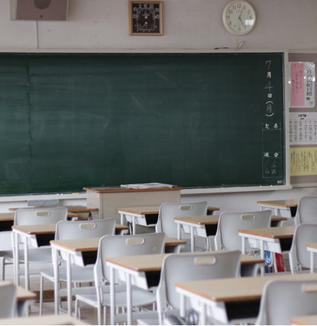 休校期間は家庭学習を 文科省が全国に通知