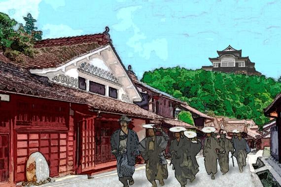 戊辰研マガジン 第6号