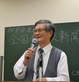 『不登校新聞』金沢講演会参加、ありがとうございました