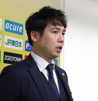 高橋悠太GM「第4節までで勝点が2ポイントしか取れていないというところを踏まえて、監督交代をするという決断をしました」