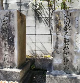 2021年、京都、第15回 「山南忌」参加