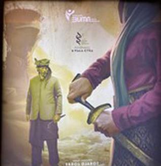 往復書簡-インドネシア映画縦横無尽 第22信:独立運動とインドネシア映画(横山裕一)