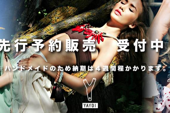 Yayoi タッセルブレスレットの新作を日本初で販売開始