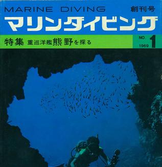 2019年04月号 vol.17