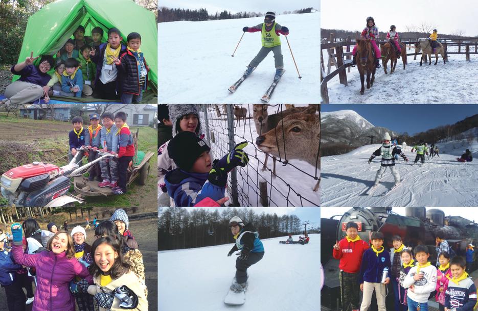 2016年冬休み・2017年春休み子どもキャンプ・スキー・自然体験
