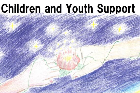 子どもや若者を支援する「若者」の活動
