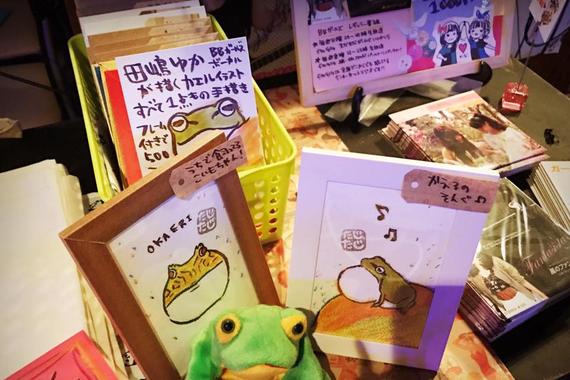 週間GIGマガジン 2017年1月号 vol.41