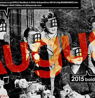 2015年08月号 vol.3