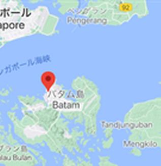 いんどねしあ風土記(26):インドネシアの「ナゴヤ」の由来は? ~リアウ諸島州バタム島~(横山裕一)