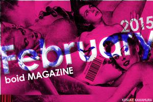 2015年02月号 vol.4