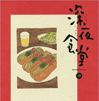 塾長の読書日記201712