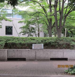【都内、幕末維新史跡・八】大倉喜八郎と東京経済大学