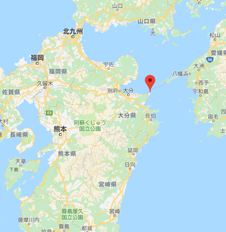 【特別編】 佐賀関への訪問